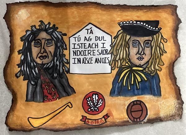 Comórtas Ealaíne Cultúrlann Uí Chanáin